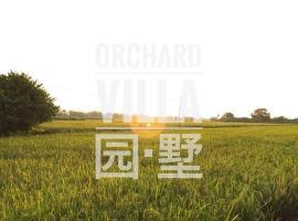 Orchard Villa Melaka, villa in Malacca