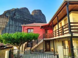 Kastelia, ξενοδοχείο κοντά σε Μετέωρα, Καστράκι