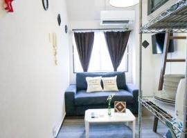 Budget Price, Monthly Stays Ok, Studio Apt Easy Access Shibuya & Shinjuku with WIFI & TV C38, hotel in Tokyo