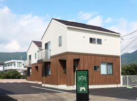 Villas Fujiyoshida, holiday home in Fujiyoshida