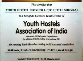 Youth Hostel Sirikhola, accessible hotel in Sombāri