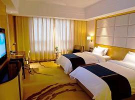 Nanjing Lafei Hotel Lukou Airport Branch, hotel near Nanjing Lukou International Airport - NKG,