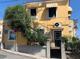 studio in old town of Mytilene, accommodation in Mytilini