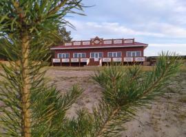 U Lukomorya Guesthouse Благоустроенные комнаты, self catering accommodation in Khuzhir