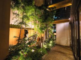 Hotel Patio Dogo, hotel in Matsuyama