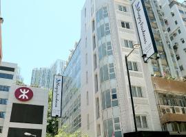 Bluejay Residences, hotel in Hong Kong