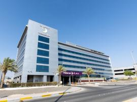 Premier Inn Abu Dhabi International Airport, hotel in Abu Dhabi