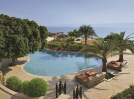 Mövenpick Resort & Spa Dead Sea, hotel in Sowayma