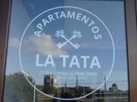 Apartamentos La Tata, apartment in Avilés