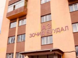 AZ Hotel, hotel in Ulaanbaatar