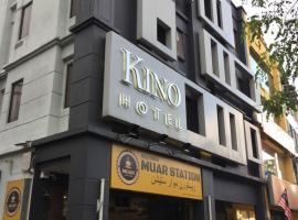 Kino Hotel, hotel in Shah Alam