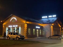 Fox Inn, мини-гостиница в городе Лисий нос