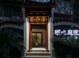 Floral Hotel Fenghuang Yixin Courtyard Residence, отель в городе Фэнхуан
