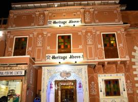 HERITAGE ABOVE 1, hotel near Seesh Mahal, Jaipur