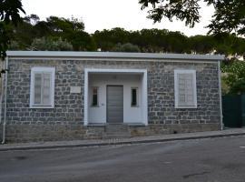 Borgo Marinaro La Medusa Arbatax - camere con bagno privato o appartamento con cucina, apartment in Àrbatax