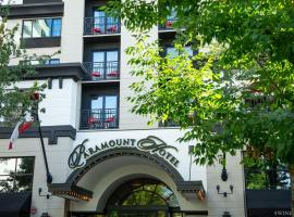 The Paramount Hotel Portland, accommodation in Portland