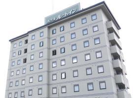 ホテルルートイン多治見インター、多治見のホテル