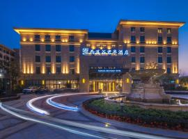 SSAW Boutique Hotel Hangzhou Xixi Park, отель в Ханчжоу