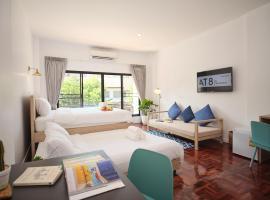 At 8 Nimman Take Me To Infinity, hotel near Kad Suan Kaew Shopping Center, Chiang Mai
