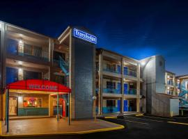 Travelodge by Wyndham Houston Hobby Airport, hotel near William P. Hobby Airport - HOU,