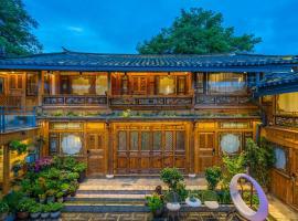 Ms Hong Guest House, hotel in Lijiang