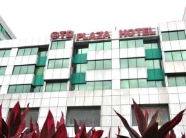 TD Plaza Hotel, hotel near Kota Kinabalu International Airport - BKI,