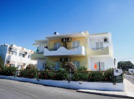 Yiannis Apartments, pet-friendly hotel in Mastichari