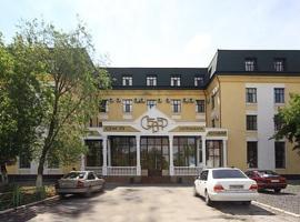Гостиница Север, hotel in Pavlodar