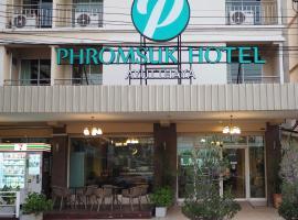Phromsuk Hotel Ayutthaya, отель в Аюттхае