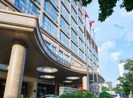 Citadines Beijing Ritan - Original Named as Mercure Hotel Beijing Chaoyangmen, Ferienwohnung in Peking