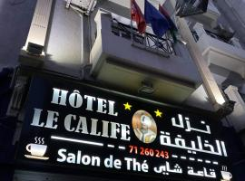Hôtel le calife, hotel in Tunis