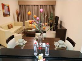 Parkside Hotel Apartment, hotel in Dubai