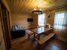 Holiday Home on 1-y Rostovskiy pereulok, гостиница в Угличе