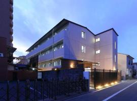 Randor Residence Kyoto Classic, smeštaj za odmor u gradu Kjoto