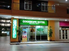 克拉那商場良願酒店,八打靈再也進化概念購物中心附近的飯店