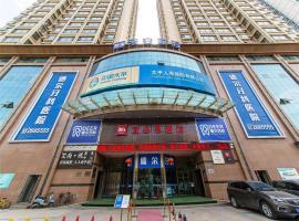 ibis Lanzhou Wuquan Square, отель в городе Ланьчжоу