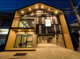 The New Residence Buriram โรงแรมในบุรีรัมย์