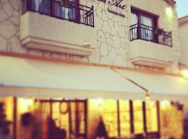 Peri Art Hotel, отель в городе Алачаты