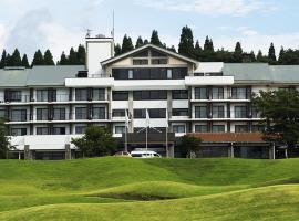 Hotel Aso Skyblue, hotel in Aso