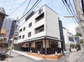 YADOYA 鶯, hotel near Ueno Station, Tokyo