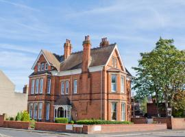 Holywell House, hotel near Swithland Wood and The Brand, Loughborough