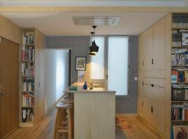 NICE FLAT VERY CENTRAL, homestay in Paris