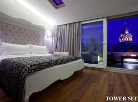 Louis Appartements Galata, бутик-отель в Стамбуле