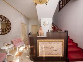 Отель ПолиАрт Парк, hotel in Krasnoyarsk