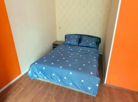 Уютный Апартамент в центре города, family hotel in Shchelkovo