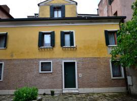 come a casa tua dietro piazza San Marco, villa in Venice