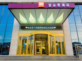 ibis Lanzhou Hi-Tech Dev Zone, отель в городе Ланьчжоу
