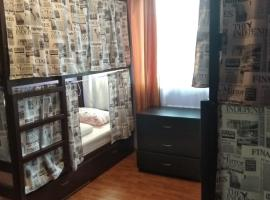 U Natalyi Guest House, self catering accommodation in Zelenograd