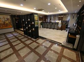 Benikea NewSuwon Hotel, hotel near Bojeong Station, Suwon