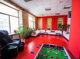 Drugoy Hostel, hostel in Saint Petersburg